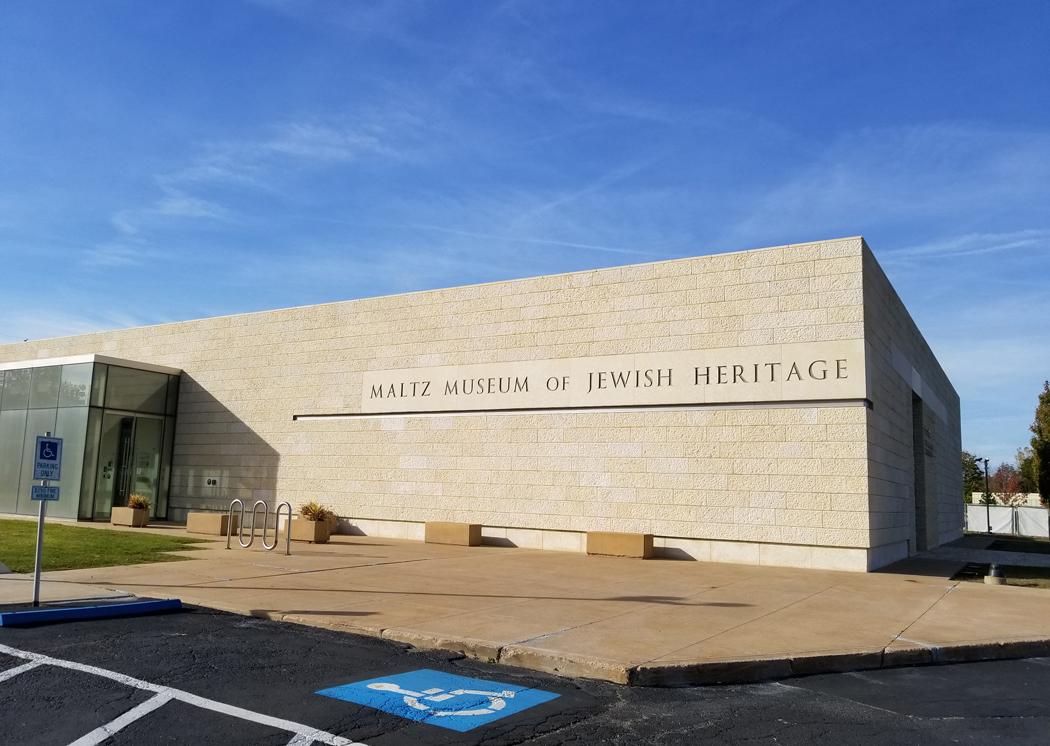 Maltz-Museum-Jewish-Heritage-Jerusalem-Limetsone-3